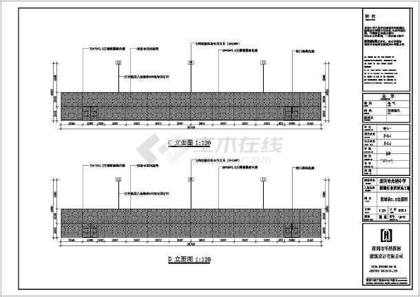 广东省某学校篮球场建筑设计施工图(含电气)