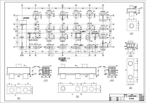 某地6层框剪结构公共建筑结构施工图纸