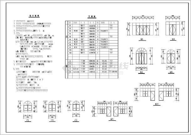 教育建筑 幼儿园设计 几个经典幼儿园建筑施工图  简介:欧式幼儿园