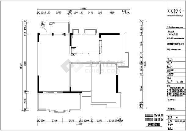 广东海洋大学寸金学院教师公寓整套装修施工图图片3