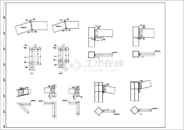 某地钢结构焊接及螺栓连接节点图纸