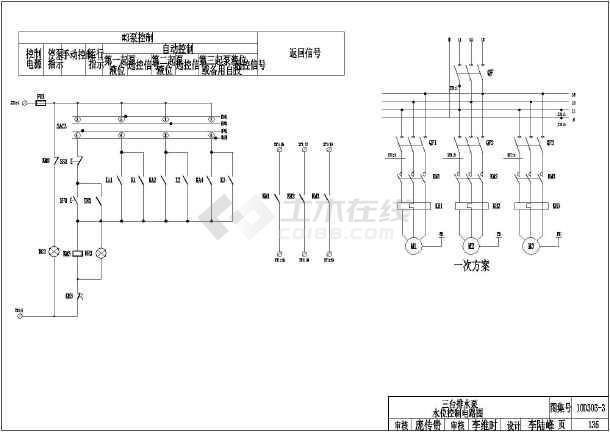高频淬火机电路原理图-常用电机控制电路图 CAD版10D303 2 10D303 3