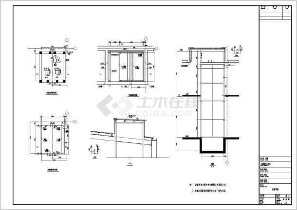 某地的钢结构电梯井的设计施工图纸