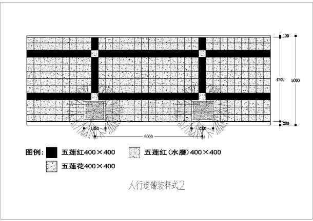 非常齐全的人行道铺装详图CAD样式(27种)_ca用cad画allegro焊盘图片