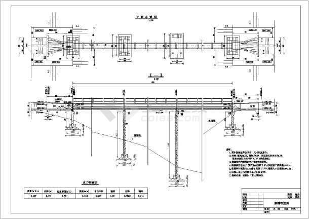 某地区跨山洪沟的渡槽设计图(全套)-图3