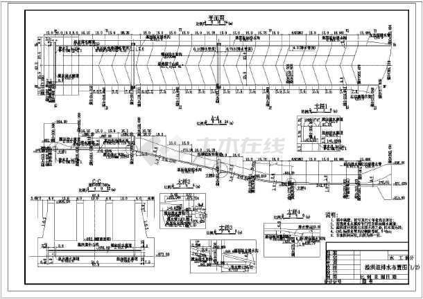 某水利工程溢洪道排水结构布置详图_cad图纸下载-土木