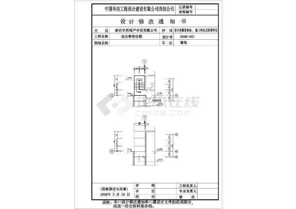 某型号室外增加钢楼梯结构设计施工图_cad图的电线看图纸工程上怎么图片