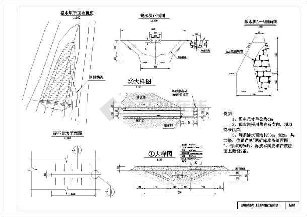 云福铜钨选矿厂水土保持措施工程设计图(cad图纸下载)