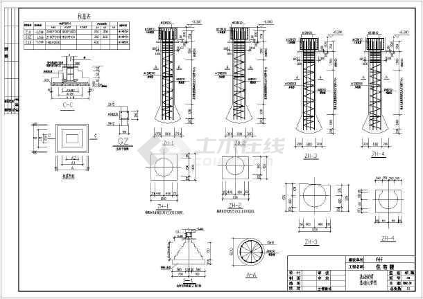 结构别墅施工图纸