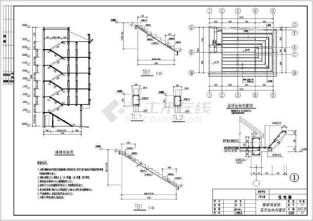 图纸 建筑结构图 别墅结构图 砖混结构别墅 某三层坡屋顶混合结构别墅