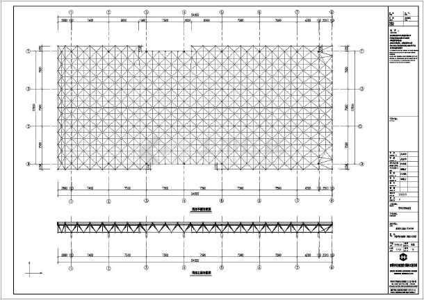 深圳一学校体育馆网架结构设计施工图