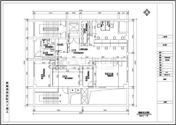 圖紙 裝修設計 辦公室裝修 其他辦公室裝修圖 【杭州】某公司辦公室