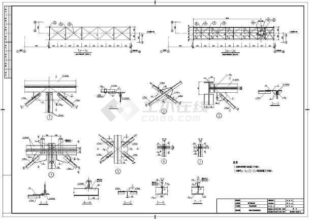 某地新建工程--1号皮带机通廊钢结构图纸
