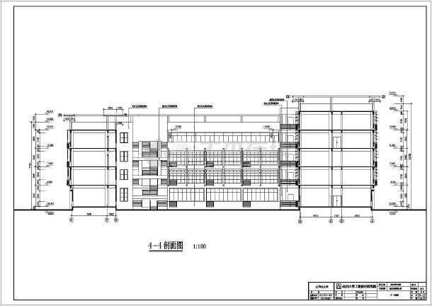 图纸 建筑图纸 教育建筑 大学生宿舍设计 川大建筑学院4层框架结构图片