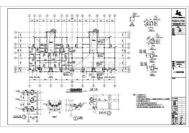 某小区六层砖混部分框架结构住宅楼结构施工图