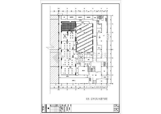 实验室暖通空调设计图,图纸内容包括设计说明,车间一层净化风管平面图