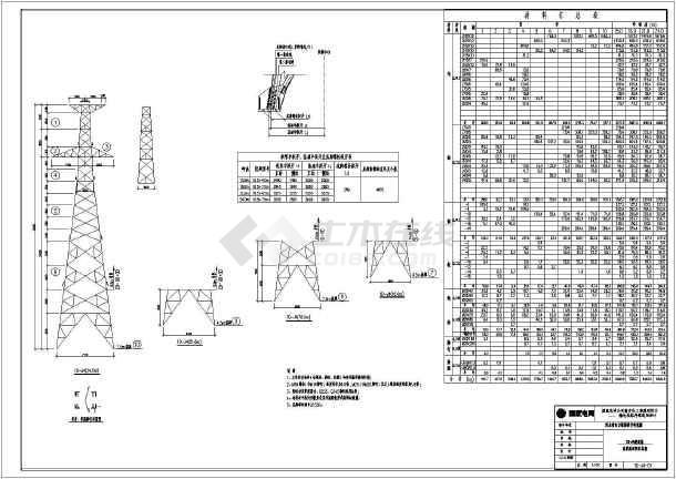 1DJ4总体组装图,图纸国家输变电通用v总体电网服装份加缝怎么图片