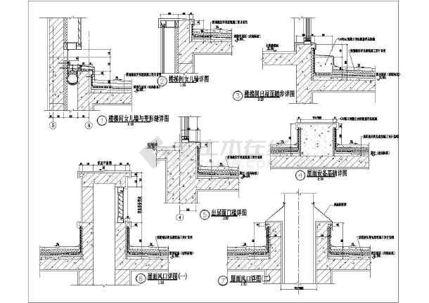 建筑设计施工图节点详图参考(值得收藏)图片