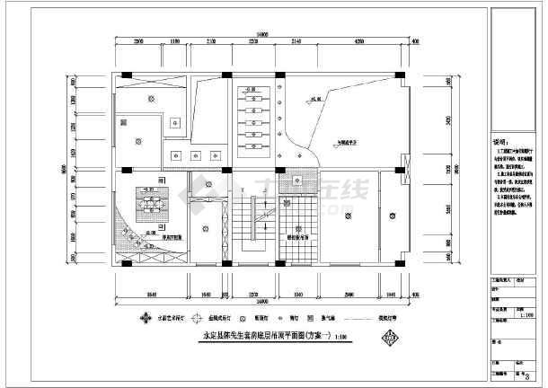 楼精装修设计图纸