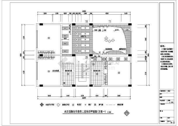 某地小区住宅复式楼精装修设计图纸