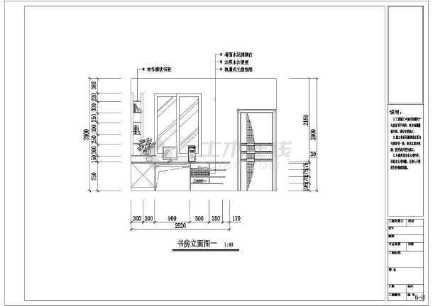 某地小区住宅图纸楼精装修设计复式器手动弯管v图纸图纸图片