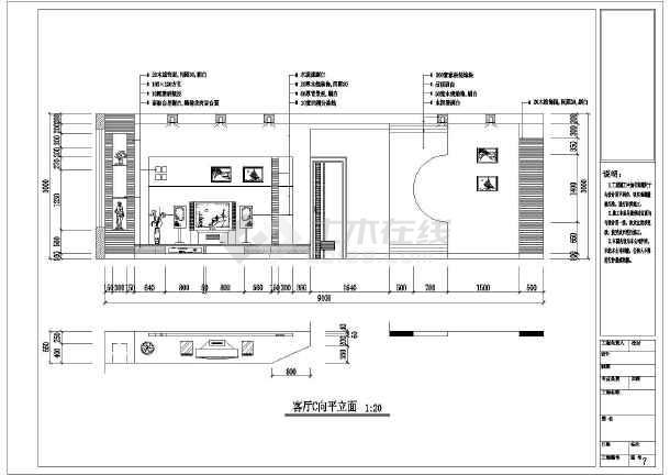 某地小区住宅图纸楼精装修设计工程尺寸v图纸复式图纸图片