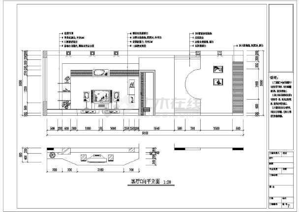 某地小区住宅图纸楼精装修设计卡车乐高10698复式斗图纸反图片