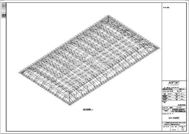 广场设计轴测图手绘