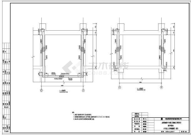 某地铁站目录位置v目录结构_cad图纸下载cad线型图纸主体样图片
