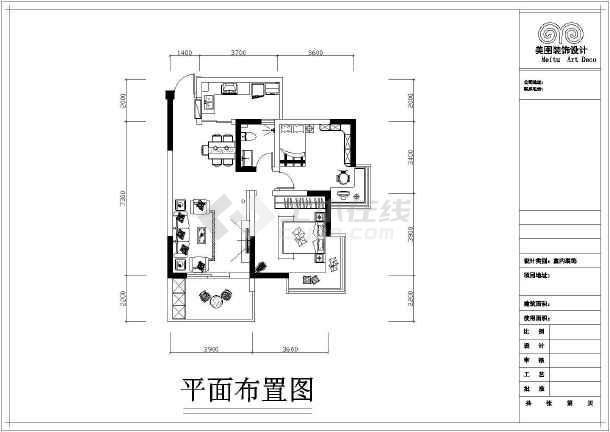 某小型小区两室一厅室内装修设计图图片