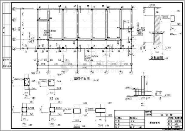 某砖木结构古建筑办公楼结构设计施工图