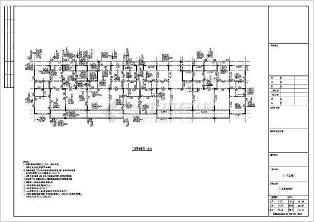 11层框架剪力墙结构住宅楼结构施工图(桩基础)