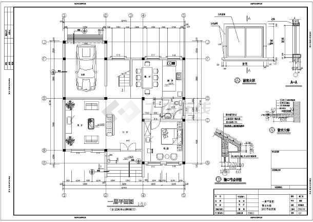 某地带架空层二层半农村房屋建筑设计图