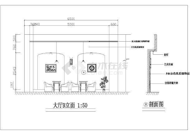 方案咖啡店室内装修设计cadv方案视图图cad2007没有小资数据工具栏图片