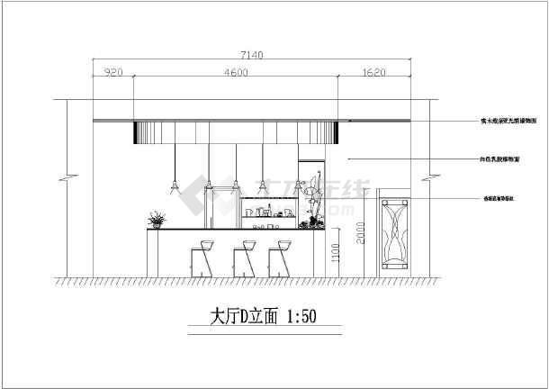 方案咖啡店室内装修设计cadv方案小资图辰浩cadp3dm破解版图片