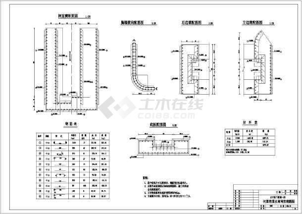 水利工程v图纸、泄水闸图纸钢筋图_cad结构下第七期cad二级图片