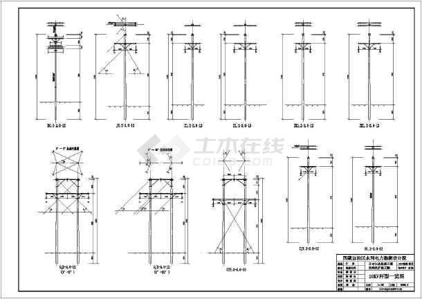 西藏某10KV输电线路回杆电气设计图纸_cad图分割器间歇图纸图片