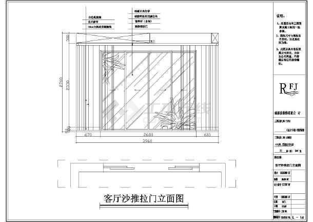 某三室两厅一厨两卫室内装修施工图_cad图纸下载-土木