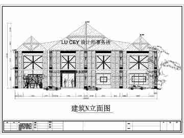 某第二層框架結構設計師事務所建筑設計施工圖