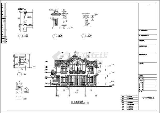 某地区2层框架结构别墅建筑施工图