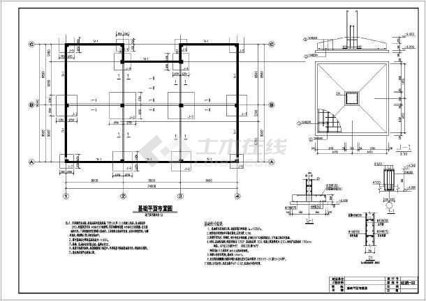 某地二层(带地下室)框架别墅结构施工图