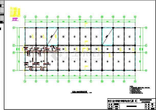 毕业设计5层公寓楼框架结构设计施工图