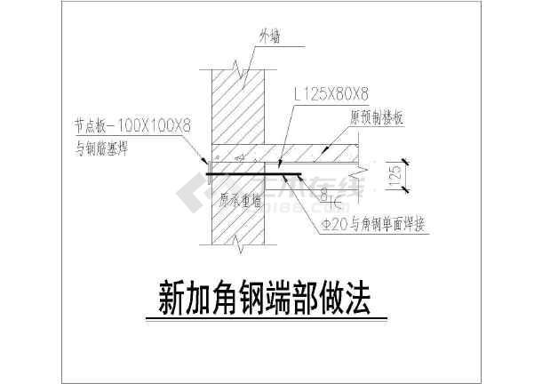 某图纸预制板意思v图纸尺寸(工程125*80*8)_ca上打什么是2d方框角钢支座方法图片