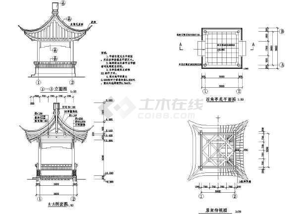 相关专题:各类施工工艺流程图亭子施工亭子施工图亭子的施工图现代