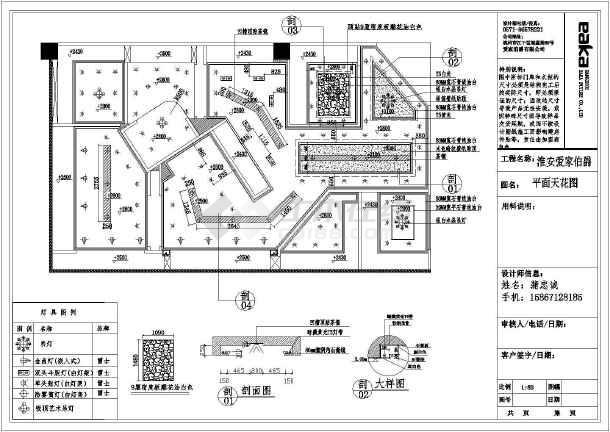 【淮安】框架结构家具专卖店室内装修设计方案图片