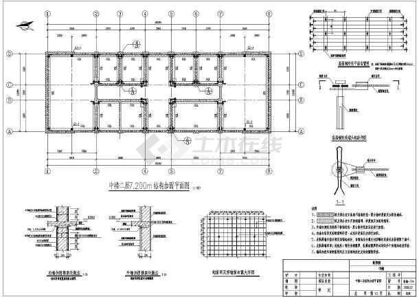 某小学砖混结构教学楼加固设计施工图