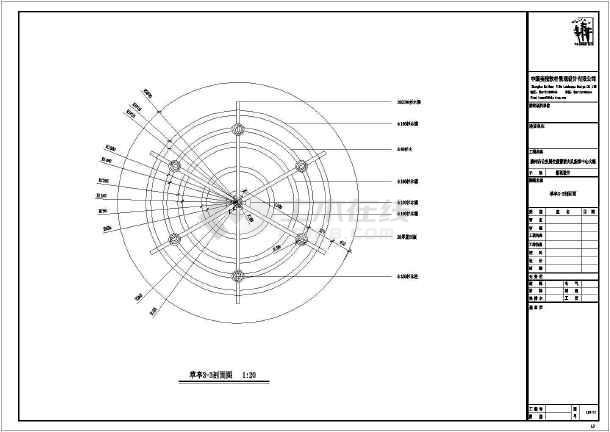 图纸 园林设计图 小品及配套设施 亭子与廊设计图 某六柱圆形景观茅草