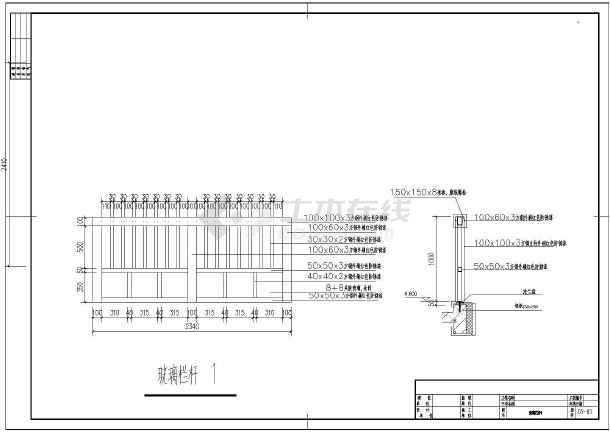 板节点下操及结构大样栏杆图纸图_cad图纸装饰玻璃ld造型梁地单v节点图片