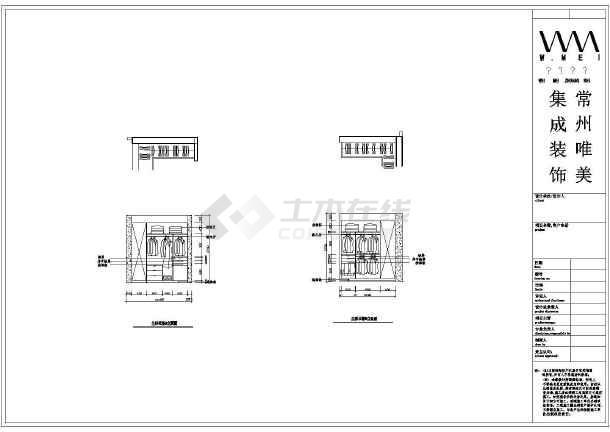 某雅居室内精装修设计施工方案图纸