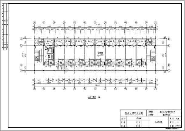 某六度区2层砖混宿舍全套部分建筑结构全套施工图
